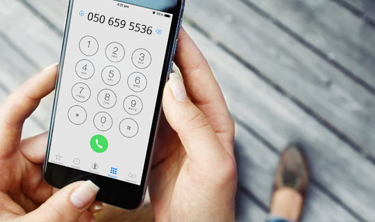 contact-phone